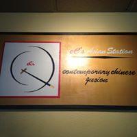Ec's Asian Station logo