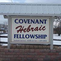 Covenant Hebraic Fellowship logo