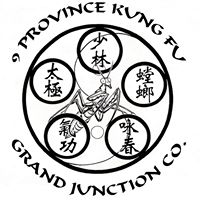 Nine Province Kung Fu logo